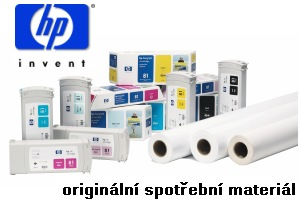 HP Bright White Inkjet Paper, 594mm, 45 m, 90 g/m2 - Q1445A