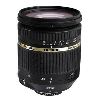 TAMRON SP AF 17-50mm F/2.8 pro Canon XR Di-II VC LD Asp. (IF) - B005E