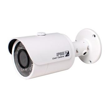 """Dahua HDCVI venkovní kamera, 1Mpix, 1/2.9"""" CMOS, 0.01lux, 2.8mm, ICR, IR 20m, IP66 - HAC-HFW1100SP-0280B"""