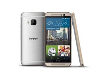 HTC One M9 Gold on Silver - 99HADF129-00