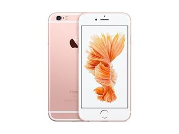 Apple iPhone 6s 64GB Rose Gold - MKQR2CN/A