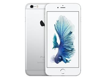 Apple iPhone 6s Plus 128GB Silver - MKUE2CN/A