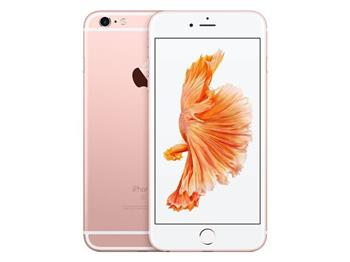 Apple iPhone 6s Plus 128GB Rose Gold - MKUG2CN/A