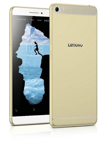 """Lenovo PHAB Plus 6,8"""" 32GB Champagne Gold - ZA070026CZ"""