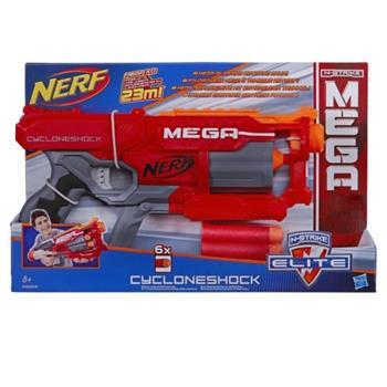 Hasbro - Nerf Mega s rotačním zásobníkem - A9353EU4