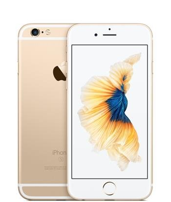 Apple iPhone 6s 32GB Gold - MN112CN/A