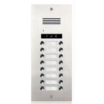 XtendLan Dveřní stanice D2, 16x zvonek, jen audio, hliníková skříň, 2-drát, - DPC-D221A-16D