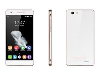 UMAX VisionBook P50 White / 5´´ IPS 720x1280 / 1,3GHz QC / 1GB / 8GB / SD / 2xSIM / 5MPx / 2000mAh - UMM200P5W