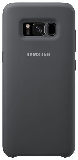 Samsung EF-PG950TS Silicone Cover Galaxy S8, Gray - EF-PG950TSEGWW