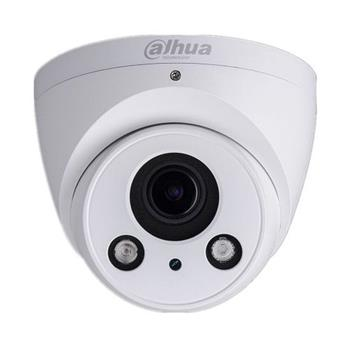 Dahua IP dome kamera, 2Mpix/30fps, 0.1Lux, motor.zoom+AF 2,7-12mm(99-37st), IR60m, WDR, H.264+, uSD - IPC-HDW2221RP-ZS