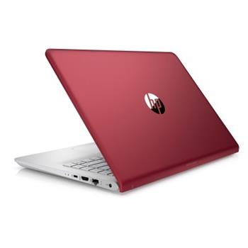"HP Pavilion 14-bk006nc 14""FHD / i5-7200 / 8 / 128+1TB / NVD / W10 / red / 1UY60EA - 1UY60EA#BCM"