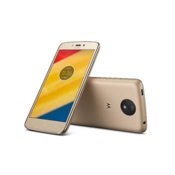 Motorola Moto C Plus, zlatý - PA800124CZ