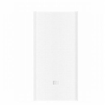 Xiaomi Power Bank Portable 2, 20000 mAh, 2x USB, white - 2027462933224