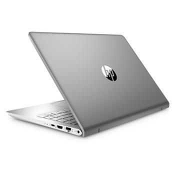 """HP Pavilion 14-bf100nc 14""""FHD / i5-8250U / 8 / 128+1TB / NVD / W10 / silver / 2PG51EA - 2PG51EA#BCM"""