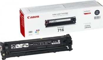 Canon CRG-716Bk toner černý pro LBP5050/n (2300 pgs.) - 1980B002